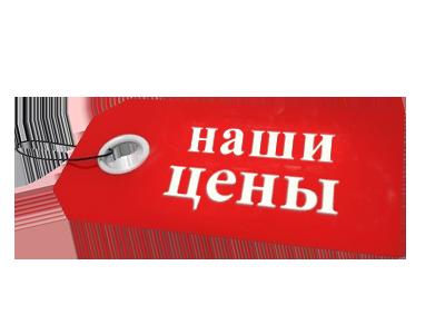 """Цены на установку и монтаж пожарной сигнализации ООО """"Респект"""""""